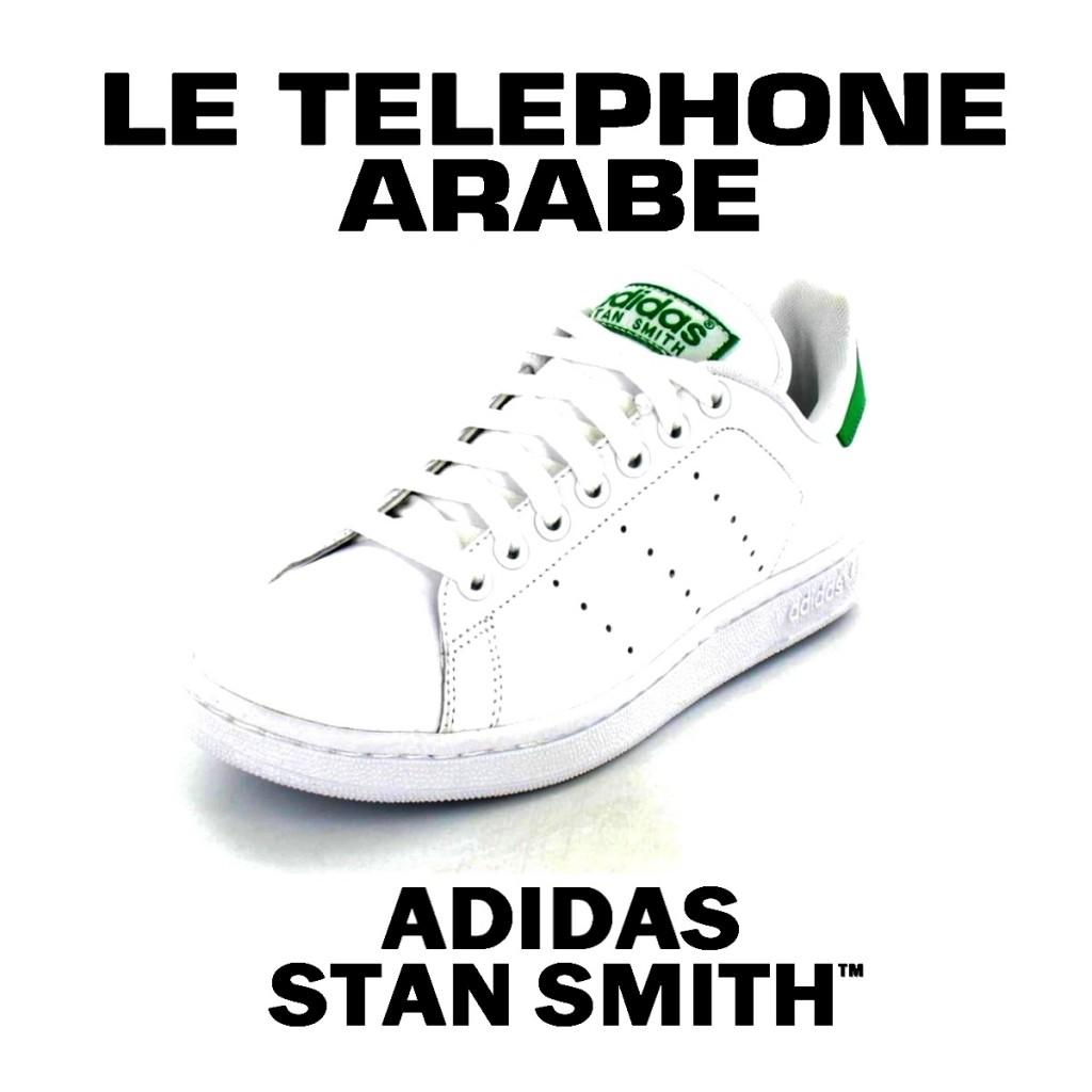 Le Arabe Téléphone Arabe Le Téléphone Le Téléphone kuTXOPwilZ